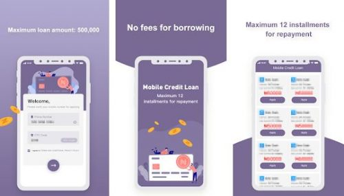 Customer Care Mobile Credit Loan - Phone Number